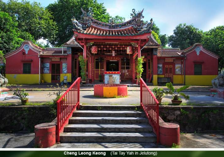 Cheng Leong Keong (Tai Tay Yah Temple), Jelutong, Penang
